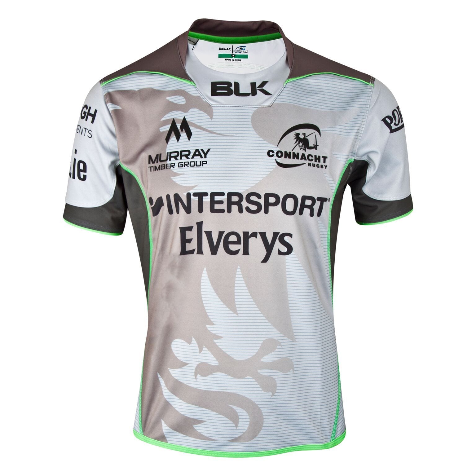 CONNACHT RUGBY: European Jersey is Unveiled